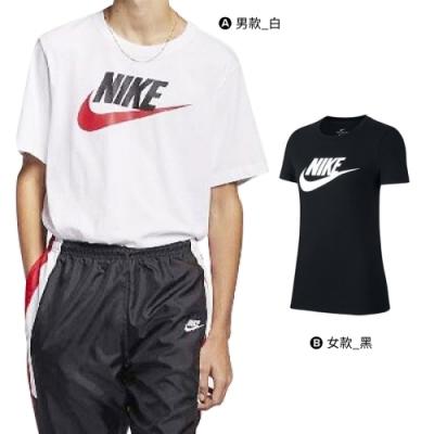 【時時樂限定】Nike ICON 情侶 短袖上衣 男女(兩款任選)