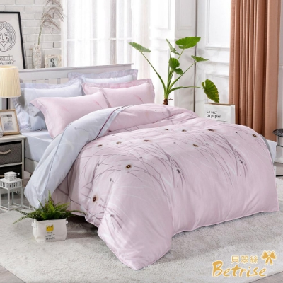 Betrise矜柔香-粉  加大-植萃系列100%奧地利天絲三件式枕套床包組
