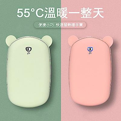 OOJD 3段溫度USB充電式隨身暖手寶小熊迷你電暖器