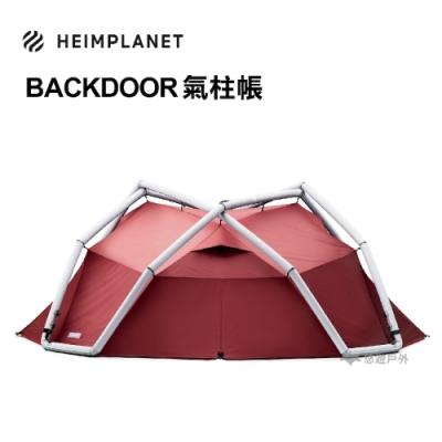 【德國HEIMPLANET】Backdoor 充氣帳篷 氣柱帳(含打氣筒與地布)