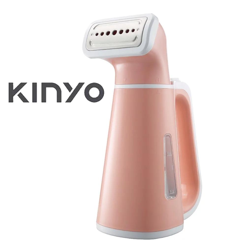 KINYO 手持小巧蒸氣掛燙機-粉色 HMH8460