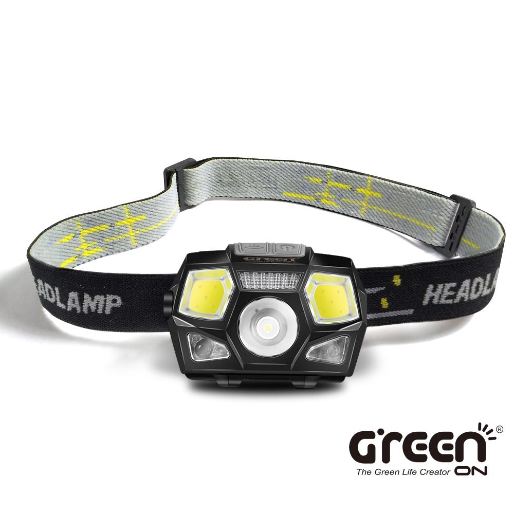 GREENON 防水強光感應式頭燈 (超輕量 揮手開關 五段照明 USB充電 防水)