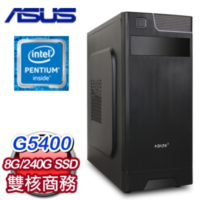 華碩 文書系列【分筋錯骨手】G5400雙核 商務電腦