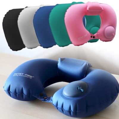 按壓充氣式 頸部支撐加強款 U型旅行護頸枕