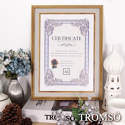 TROMSO 極致榮耀A4相框-P款