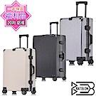 (福利品 20吋)  爵世經典TSA鎖PC鋁框箱/行李箱