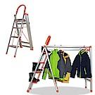 【Incare】居家多功能折疊鋁合金曬衣收納梯/四步梯/曬衣架