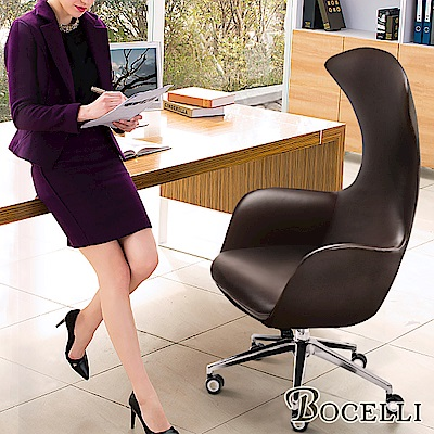 BOCELLI-MODA風尚高背辦公椅(義大利牛皮)深棕