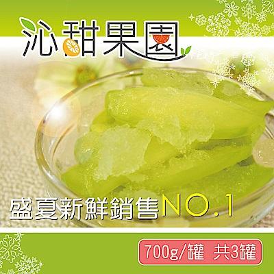 沁甜果園SS 冰釀芒果青(700g/罐,共3罐)