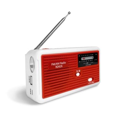LED手搖充電式緊急照明手電筒 RD626 收音機 太陽能充電 求救警報鈴聲 防災手電筒