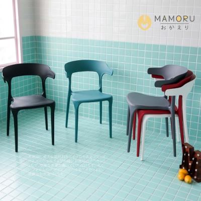 MAMORU 北歐繽紛休閒椅(餐椅/花園椅/辦公椅)