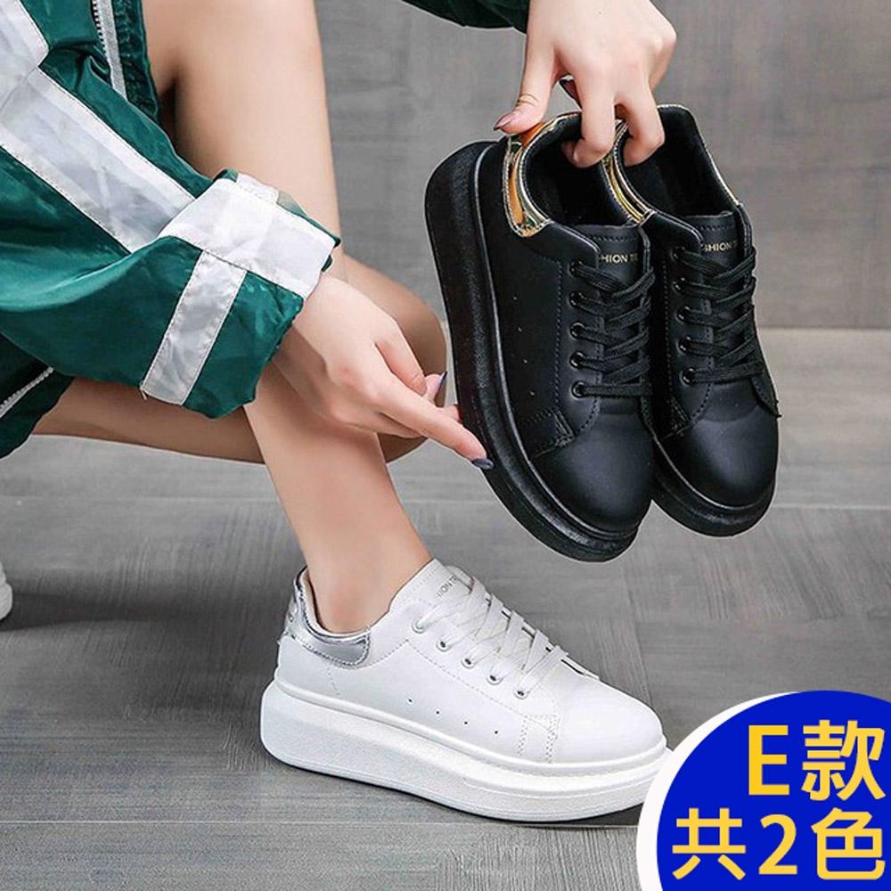 [韓國KW美鞋館]-(預購)百搭時尚好穿運動鞋 (E款-白色)