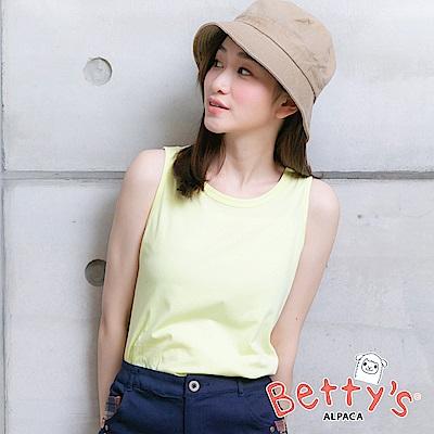 betty's貝蒂思 純色背心(淺黃)