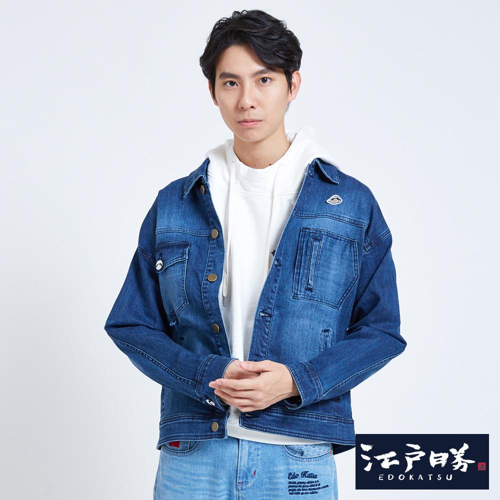 EDWIN EDO KATSU江戶勝 寬版古著 牛仔外套-中性-石洗藍