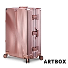 【ARTBOX】時空魅影 29吋獨家飾紋海關鎖鋁框行李箱(玫瑰金)