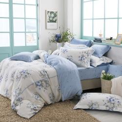 OLIVIA Kathleen 藍 標準雙人床包被套四件組 棉天絲系列 台灣製