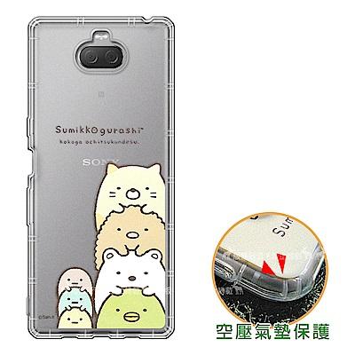 SAN-X授權 角落小夥伴 Sony Xperia 10 Plus 空壓手機殼(疊疊樂)
