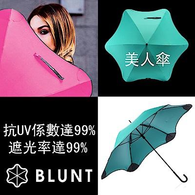 BLUNT XS_METRO UV+ 美人折傘-蒂芬妮綠