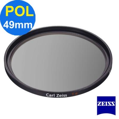 蔡司 Carl Zeiss T* POL (circular) 偏光鏡 / 49mm