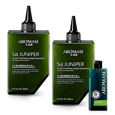 AROMASE艾瑪絲 捷利爾頭皮淨化液2入洗髮組 任選1件