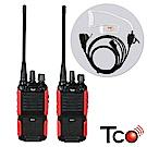 TCO 專業導管無線對講機 (2入裝) TCOU2+