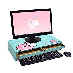 Kanahei 卡娜赫拉 兔兔&P助 電腦螢幕收納架 鍵盤架 桌上收納-湖綠