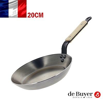法國de Buyer畢耶鍋具 原礦木柄蜂蠟系列-法式傳統單柄平底鍋20cm