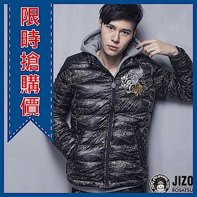 地藏小王 BLUE WAY 異材質拼接輕量羽絨外套(迷彩)