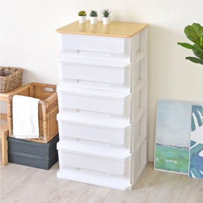 《HOPMA》DIY巧收五抽塑膠收納櫃/斗櫃/抽屜櫃--寬56X深40.5高109cm