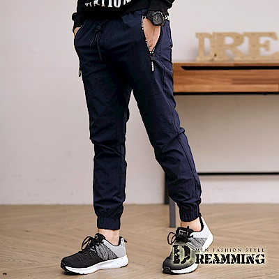 Dreamming 街頭時尚輕薄透氣休閒縮口長褲-深藍