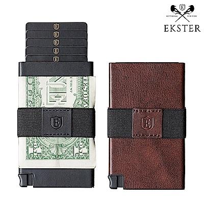 Ekster 荷蘭x紐約設計品牌 簡約真皮信用卡夾