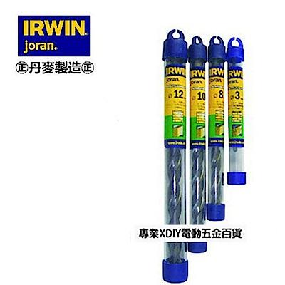 正丹麥製 美國 IRWIN joran 丹麥 直柄水泥鑽頭 鑽尾 6mm 15/64