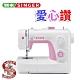 勝家3223(愛心讚F4系列)縫紉機 product thumbnail 1