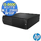 HP Z2 G4 SFF i5-8600/8G/1TB+256G/W10P