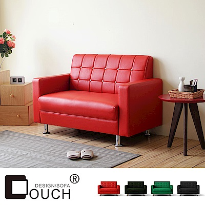 COUCH-巧克雙人座皮沙發(3色)