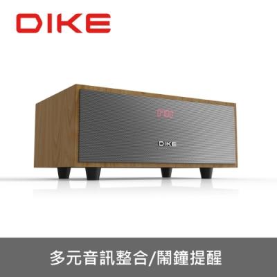 [時時樂限定]DIKE 精韻-多功能一體式藍牙喇叭 DS604DBR