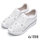 da0108 樂活簡約-縷花真皮厚底休閒鞋-白