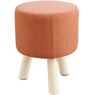 澄境 橘子純色亞麻布實木腳沙發椅凳