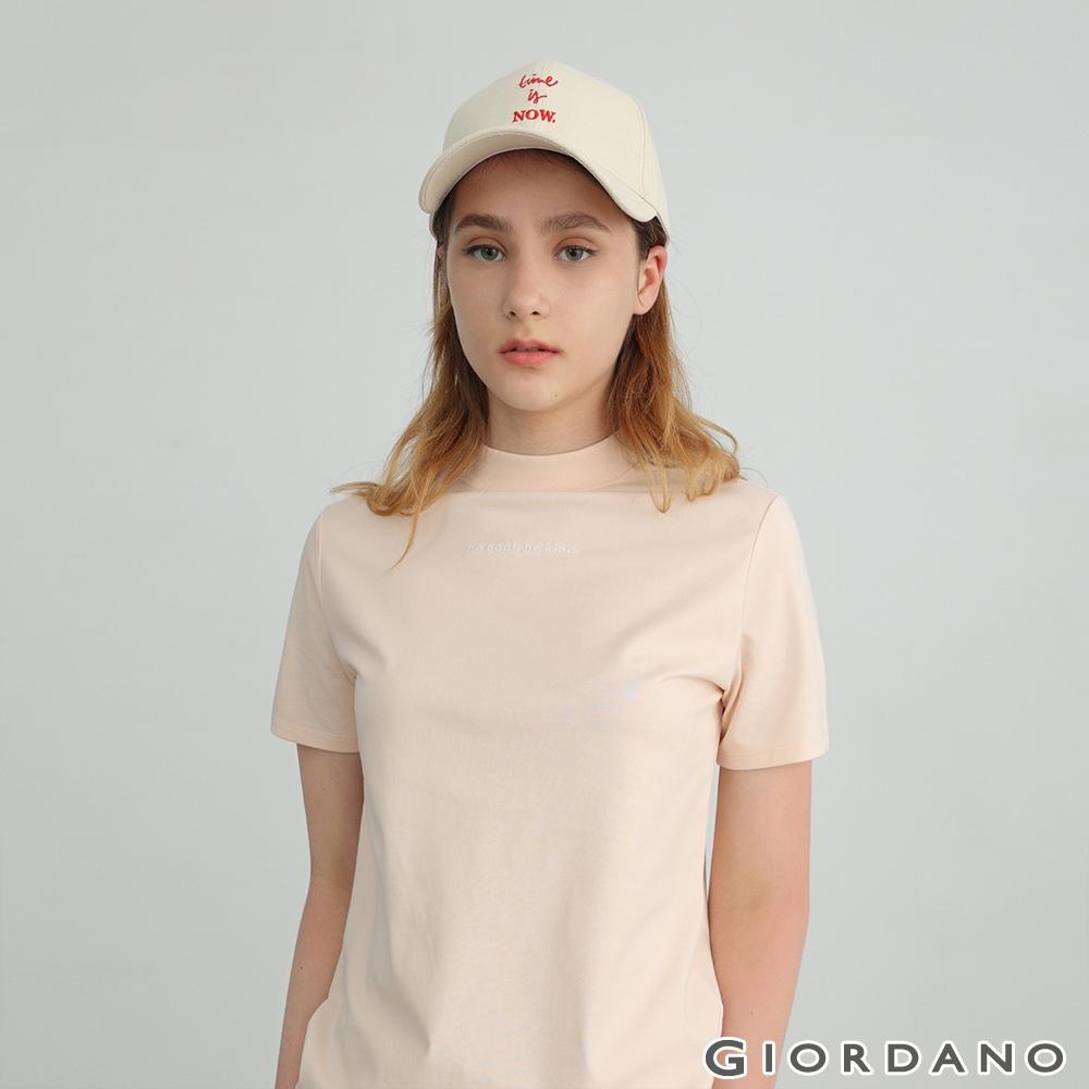 GIORDANO 女裝冰氧吧微高領短袖T恤 - 22 扇貝殼粉紅