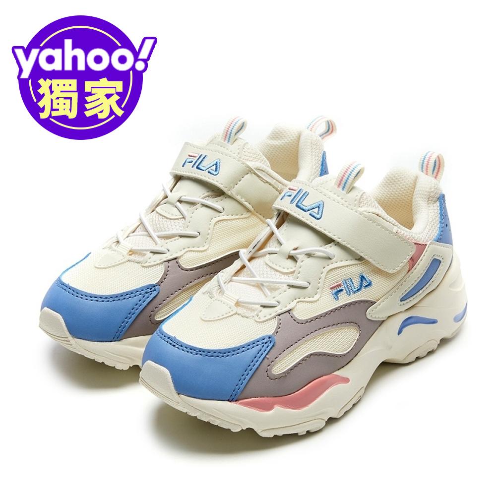 FILA KIDS RAY TRACER KD 大童運動鞋-藍 3-C142V-527