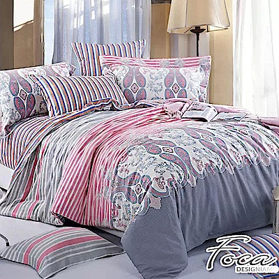 FOCA波光粼粼-單人-100%精梳純棉三件式兩用被床包組
