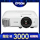 EPSON EH-TW5400 家庭劇院投影機 product thumbnail 2