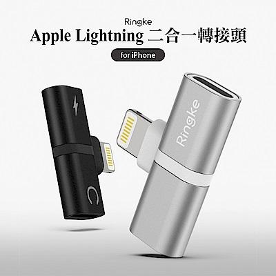 【Rearth Ringke】Apple Lightning 二合一轉接頭