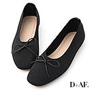 D+AF 甜美雅緻.透氣針織芭蕾娃娃鞋*黑