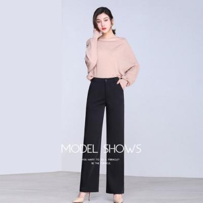IMStyle  韓版高腰顯瘦直筒西褲【正品】