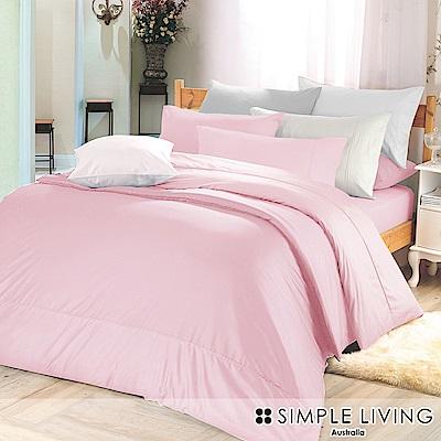 澳洲Simple Living 雙人300織台灣製純棉床包枕套組(櫻花粉)