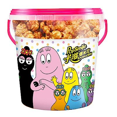 卡滋焦糖牛奶爆米花-泡泡先生款(蘑菇球150g/桶)