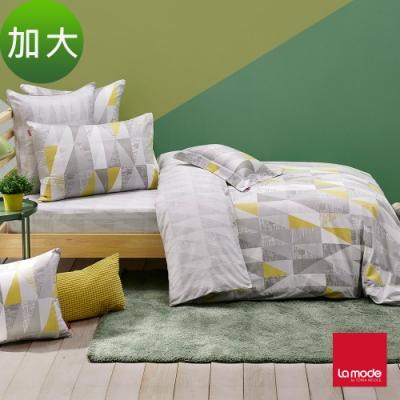 (活動)La mode寢飾 起司萬花筒環保印染100%精梳棉兩用被床包組(加大)