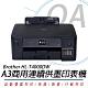 BROTHER HL-T4000DW A3原廠大連供無線連續供墨印表機 product thumbnail 1