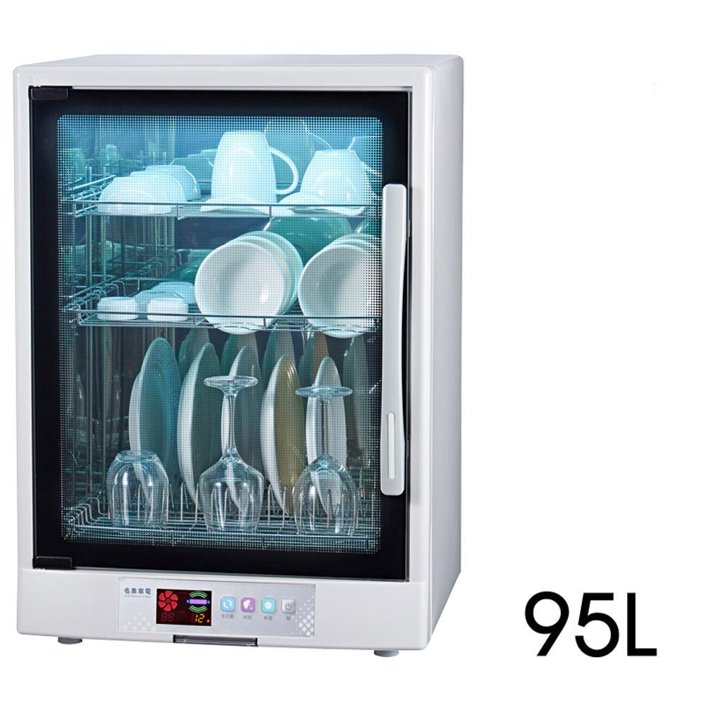 名象三層紫外線烘碗機(95L) TT-889A